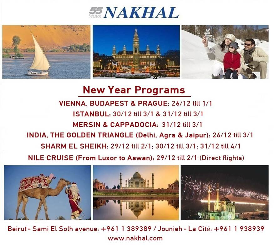 Nakhal Travel