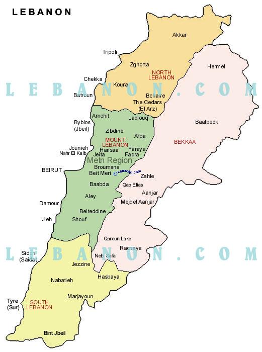lebanon - photo #25